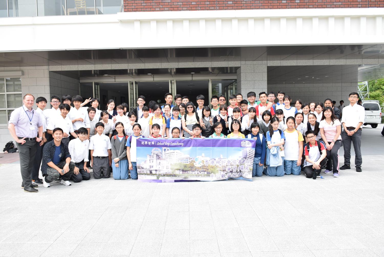 香港からの学校見学