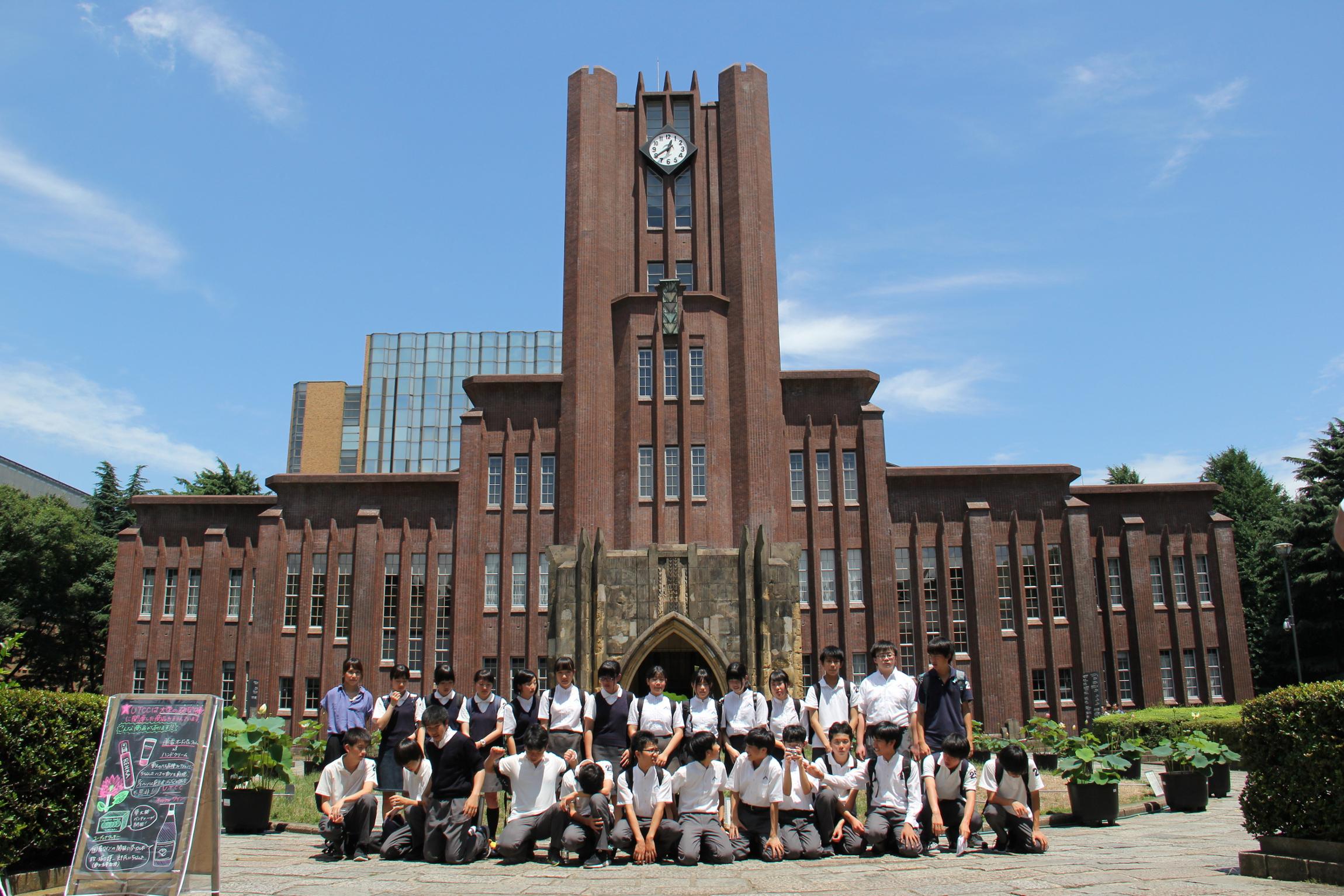 中学3年生東京への修学旅行