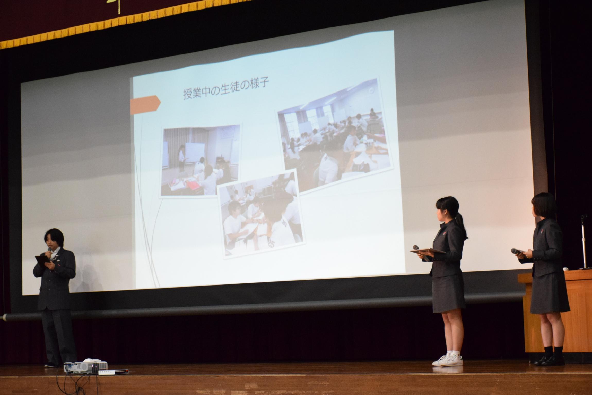 9月30日(土) 授業見学会&学校説明会