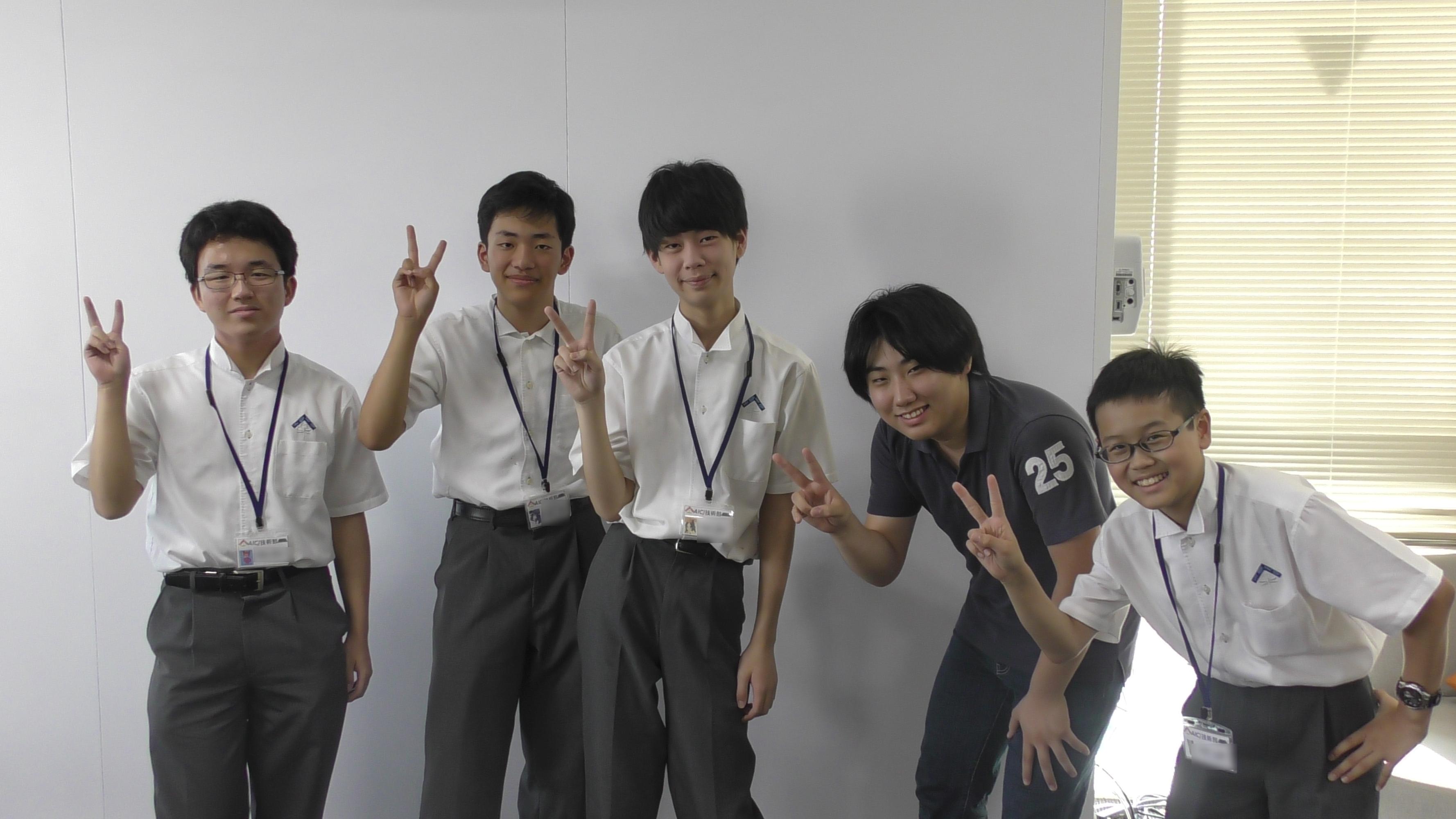 夏休み技術体験教室